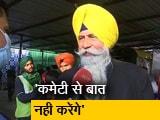 Video : किसान नेता बलदेव सिंह सिरसा - हम सुप्रीम कोर्ट की कमेटी को नहीं मानते