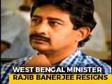 Video : West Bengal Minister Rajib Banerjee Resigns In Fresh Worry For Trinamool