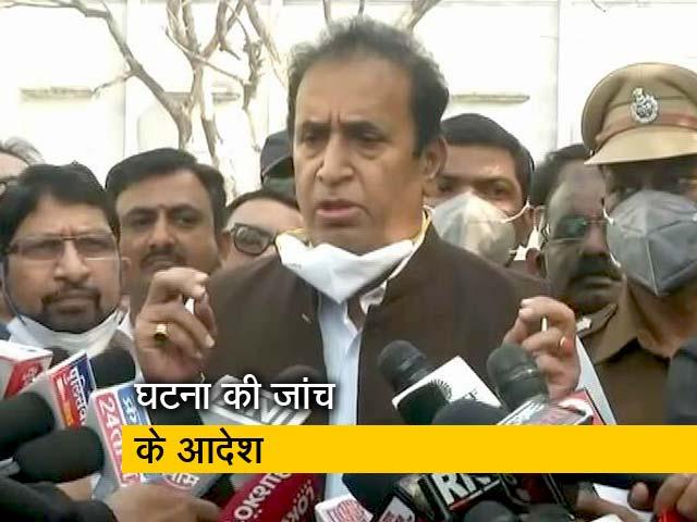 Videos : भंडारा हादसा : महाराष्ट्र सरकार ने दिए जांच के आदेश