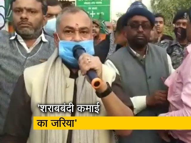 Videos : बिहार : अपनी ही सरकार पर बरसे BJP सांसद
