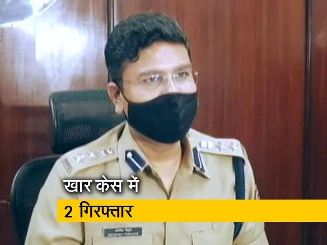 Videos : मुंबई : खार मर्डर केस का क्राइम रिक्रिएशन