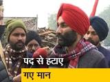 Video : BKU ने भूपिंदर सिंह मान को संगठन से निकाला : किसान नेता
