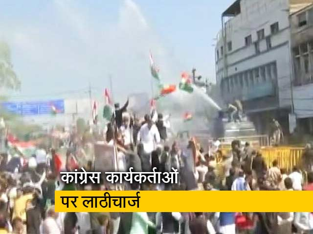 Videos : मध्य प्रदेश: राजभवन का घेराव कर रहे कांग्रेस कार्यकर्ताओं पर पुलिस का लाठीचार्ज