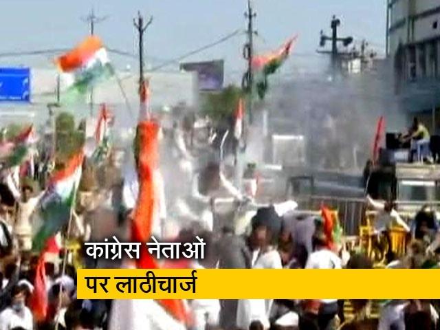 Videos : मध्यप्रदेश में राजभवन का घेराव कर रहे कांग्रेस कार्यकर्ताओं पर लाठीचार्ज