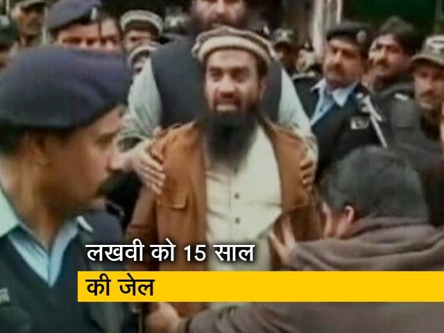 Videos : आतंकी फंडिंग मामले में जकी उर रहमान लखवी को 15 साल की सजा