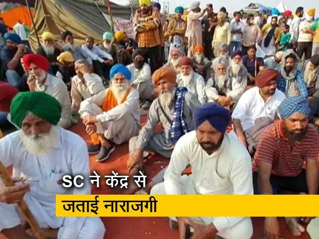 Videos : किसान आंदोलन पर SC सख्त, CJI बोले- तो हम लगाएंगे कानून पर रोक