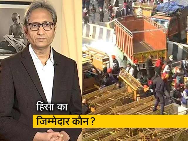 Videos : रवीश कुमार का प्राइम टाइम: क्या किसान आंदोलन को बदनाम करने की साजिश रची गई?