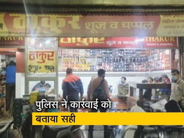 Videos : जाति लिखे जूते बेचने पर जेल, बजरंग दल की शिकायत पर कार्रवाई