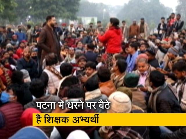 Videos : प्रदर्शनकारियों को मिला तेजस्वी का साथ
