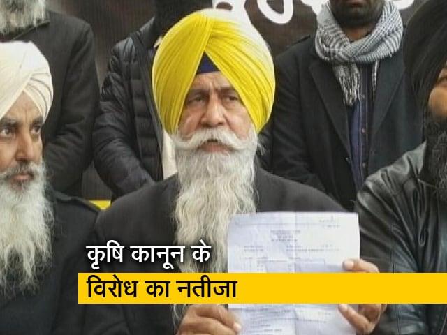 Videos : NIA के जरिए किसानों पर दवाब बना रही है सरकार: बलदेव सिंह सिरसा