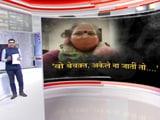 Videos : खबरों की खबर: महिला आयोग की सदस्या का बयान, 'बेवक्त अकेले नहीं जाती तो घटना नहीं होती'