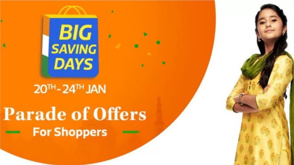 Flipkart Big Saving Days 2021 सेल का आगाज़ 20 जनवरी से, मोबाइल व इलेक्ट्रोनिक्स पर मिलेंगी बेहतरीन डील्स