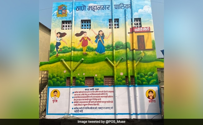 'Period Room' Set Up For Women At A Public Toilet In Maharashtra