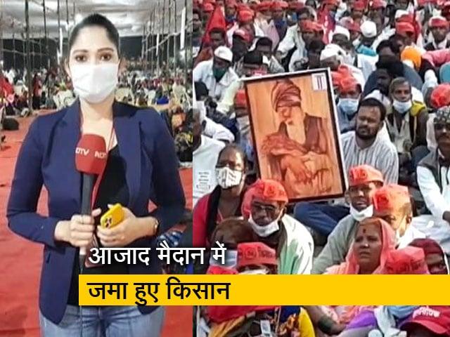 Videos : सिटी सेंटर: मुंबई में किसानों की बड़ी रैली