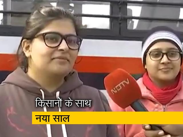 Videos : किसान आंदोलन : न्यू ईयर मनाने सिंघु बॉर्डर पर पहुंचे युवा लोग