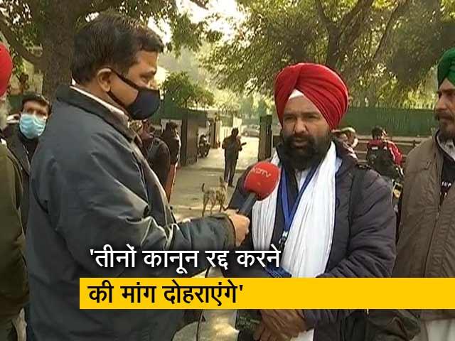 Videos : हमारा समर्थन करने वालों को एनआईए का नोटिस क्यों : किसान नेता बालकरण सिंह बरार
