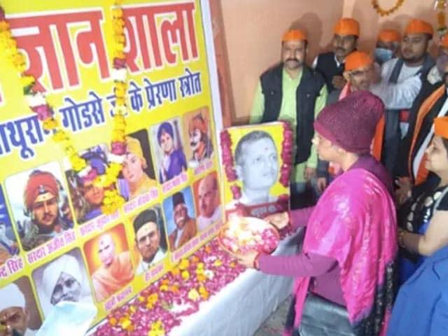 Video : Hindu Mahasabha Opens Study Centre On Nathuram Godse In Madhya Pradesh