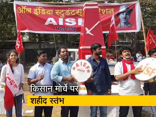 Video: मुंबई के आजाद मैदान में किसान ने बनाया एक शहीद स्तंभ