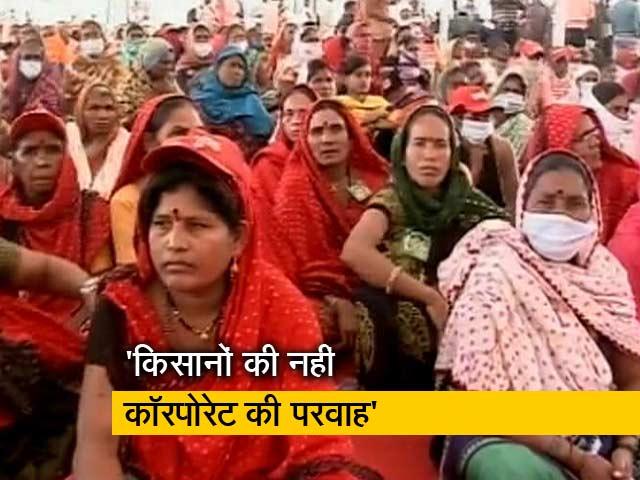 Video: मुंबई: किसान आंदोलन में भाग लेने के लिए बड़ी संख्या में महिलाएं पहुंची
