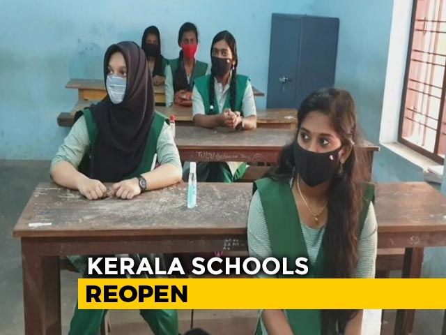 Video : Schools In Kerala Reopen For Students Of Classes 10 and 12