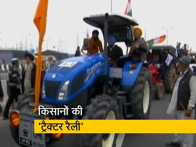 Videos : ट्रैक्टर लेकर दिल्ली घेरने निकले किसान