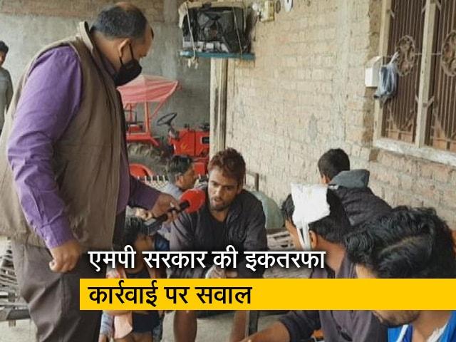 Videos : रवीश कुमार का प्राइम टाइम : क्या आरोपियों का धर्म देखकर कार्रवाई कर रही है मध्यप्रदेश सरकार?