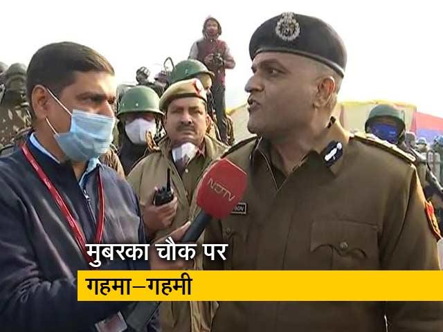 Video : दिल्ली: ज्वाइंट कमिश्नर एसएस यादव ने बोले, बातचीत से मसला सुधरने की उम्मीद