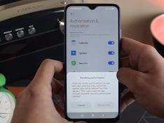 शाओमी फोन्स से चुटकी में हटाए विज्ञापन   Remove Ads from Your Xiaomi Phone With These Simple Steps