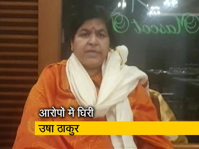 Videos : मध्य प्रदेश में अवैध खनन जारी, पर्यटन मंत्री उषा ठाकुर आरोपों में घिरीं