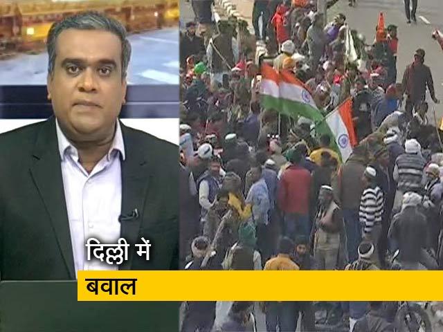 Video : हॉट टॉपिक: ट्रैक्टर रैली के दौरान उग्र हुए किसान
