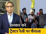 Video : रवीश कुमार का प्राइम टाइम : रैली, विरोध-प्रदर्शन रोकने के लिए कोर्ट का रुख करना कितना जायज?