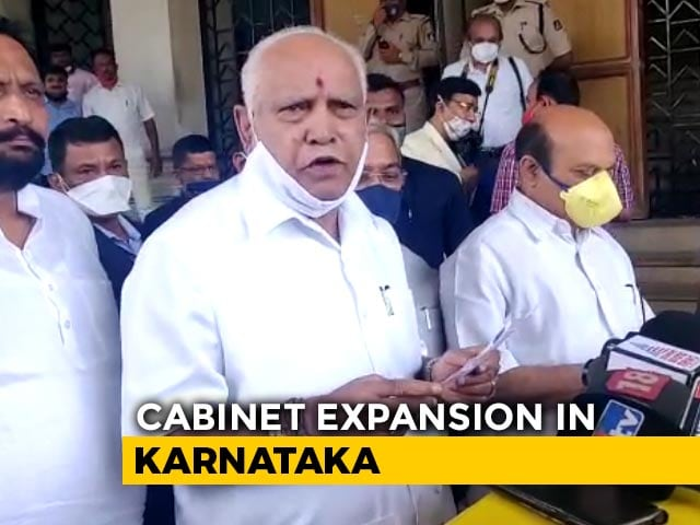 Video : Karnataka Cabinet Expansion: 7 Ministers Inducted