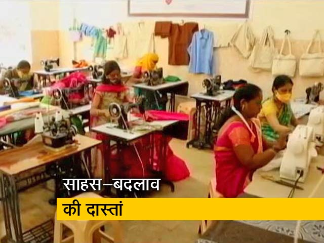 Videos : कुशलता के कदम : असम की महिलाओं के हुनर का विकास