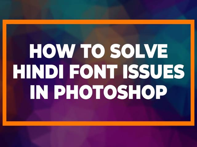 Video : Photoshop Hindi Font Problem Solved: How to Fix Devanagari Font Issues in Adobe Photoshop
