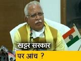 Video : गृहमंत्री अमित शाह से मिले हरियाणा के CM खट्टर और दुष्यंत चौटाला