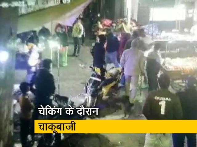 Videos : क्राइम रिपोर्ट इंडिया : जेल से छूटे बदमाश ने पुलिस वालों को मारा चाकू