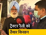 Video : किसान नेता प्रेम सिंह ने कहा, ट्रैक्टर रैली के लिए दिल्ली पुलिस को लिखेंगे चिट्ठी