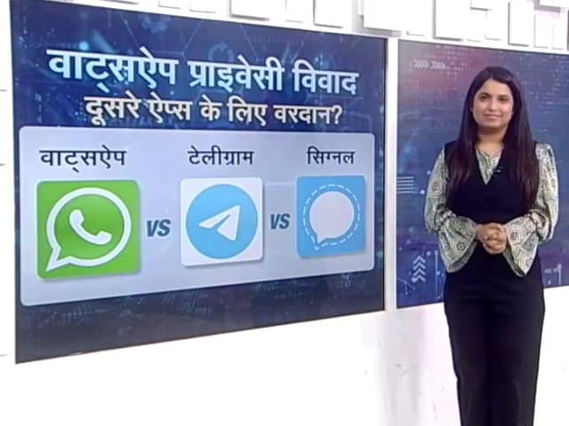 Videos : प्राइवेसी विवाद से वॉट्सऐप को नुकसान, विकल्प के तलाश में लोग