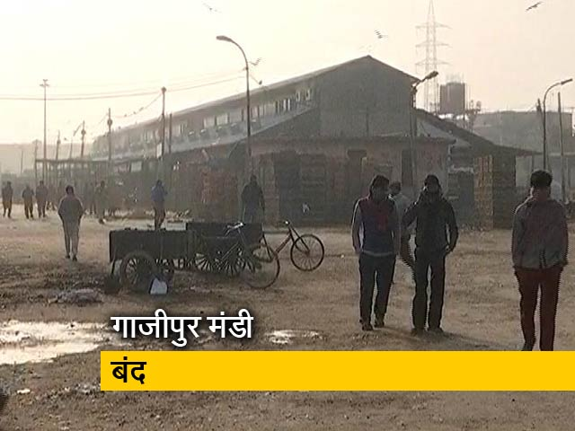 Videos : बर्ड फ्लू से बचाव को गाजीपुर मंडी बंद