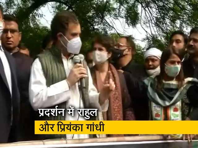 Videos : कृषि कानून का विरोध, राहुल गांधी-प्रियंका गांधी प्रदर्शन में शामिल