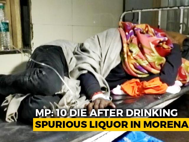Video : 10 Dead Allegedly After Consuming Illegal Liquor In Madhya Pradesh