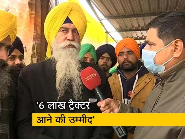 Videos : 26 जनवरी को इतने लोग न सरकार से संभलेंगे न हमसे: बलदेव सिंह, किसान नेता