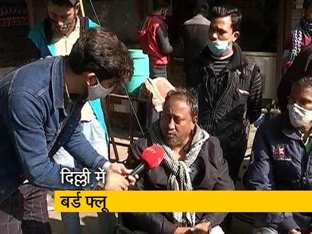Videos : दिल्ली में बर्ड फ्लू की वजह से मीट कारोबारियों का नुकसान