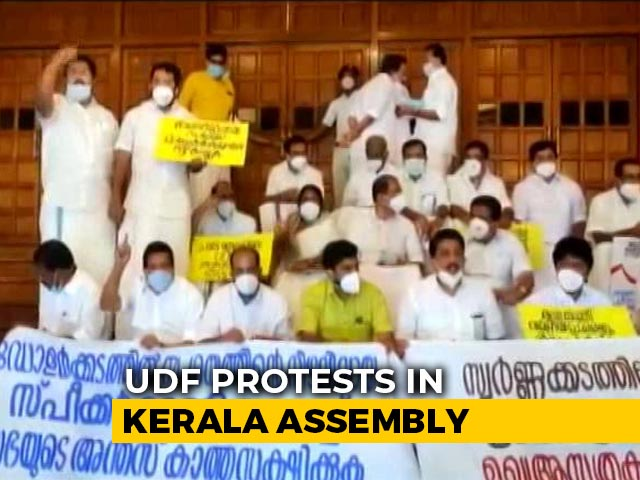 Video : Opposition Boycotts Governor's Address In Kerala Assembly, Stages Dharna