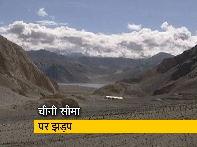 Videos : भारत-चीन सेना के बीच सिक्किम में हुई थी मामूली झड़प: भारतीय सेना