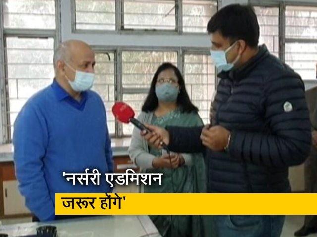 Video : दिल्ली: उपमुख्यमंत्री मनीष सिसोदिया ने बताया कब खुलेंगे बाकि क्लास के लिए स्कूल