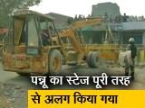 Video : सिंघु बॉर्डर के सारे रास्ते बंद, भारी पुलिस बल तैनात