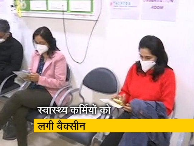 Video : गाजियाबाद में शुरू हुआ कोविड-19 टीकाकरण अभियान
