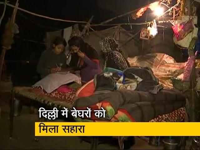 Videos : दिल्ली में कड़ाके की ठंड के बीच बेघरों की मदद को आगे आईं संस्थाएं
