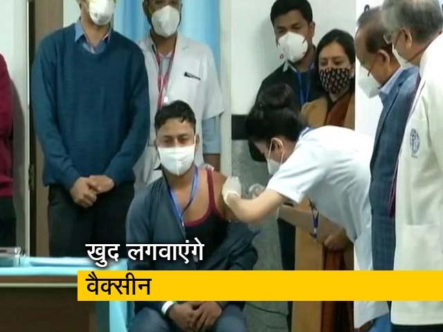 Videos : कोविड-19 वैक्सीन को लेकर पूरी तरह से आश्वस्त: राणा एके सिंह, MS, RML अस्पताल